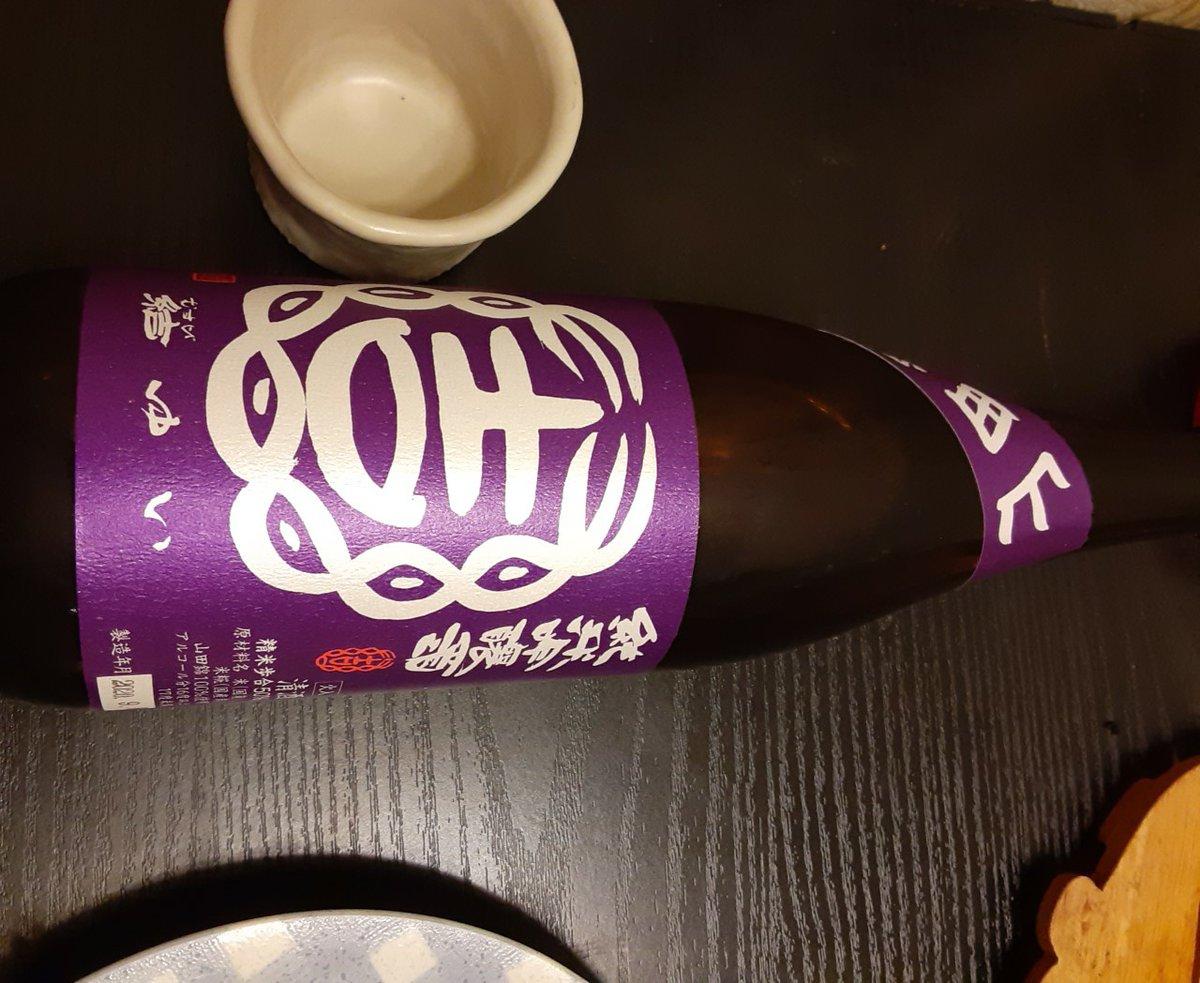 test ツイッターメディア - 結城酒造 https://t.co/WTX745UzsU