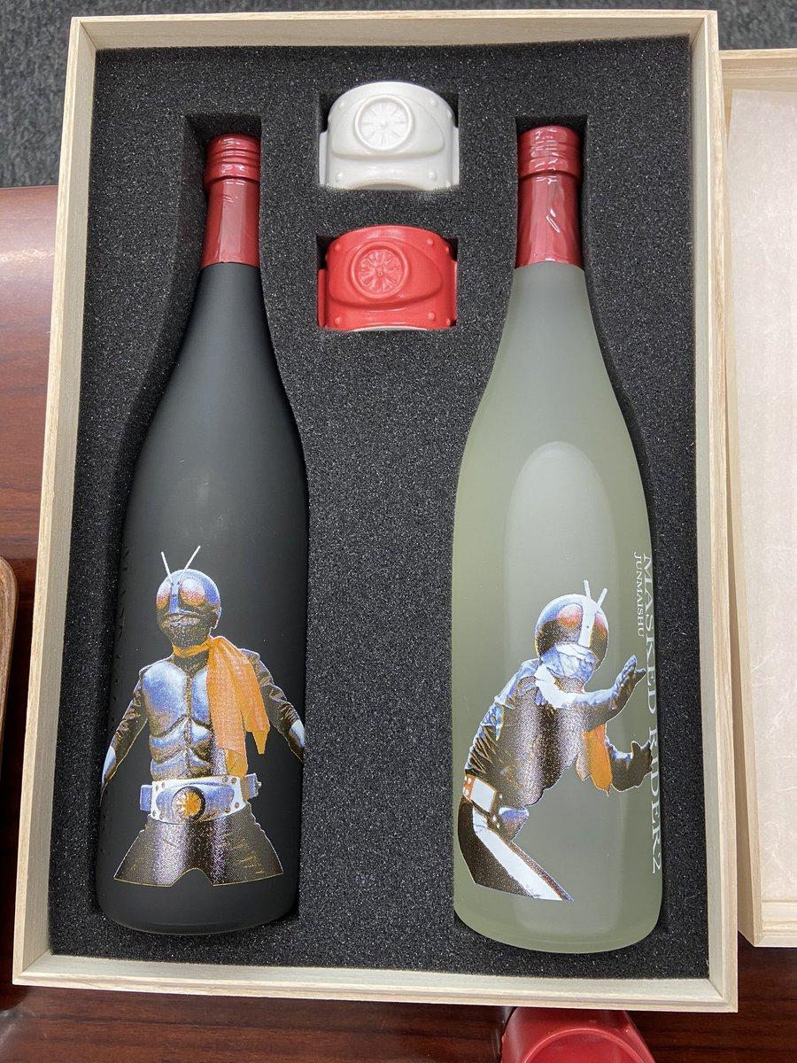 test ツイッターメディア - 第二回目の金曜日はお酒を楽しむでは、 「日本酒仮面ライダー1号2号」をご紹介させていただきます 宮城県の酒蔵の佐々木酒造店さんと、販売元のウララキューブさんから、コラボの理由や、「技の1号」「力の2号」の味のコンセプトなどを聞かせて頂きました! 3月5日、12日の夕刊フジにて掲載されます😊 https://t.co/nhQGqKlh32