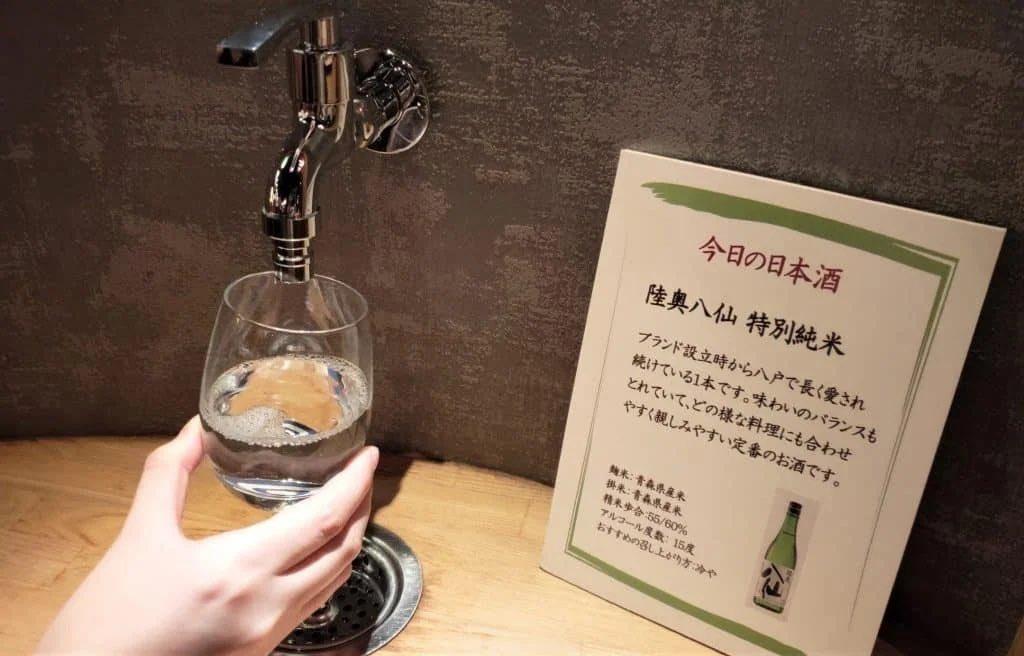 test ツイッターメディア - 【青森屋】「日本酒が出る蛇口」実施中~県内5蔵と入れ替わりで4月28日まで~星野リゾート  SAKECELLARも星野リゾートの蛇口からお酒飲みたいです!  八仙  菊乃井  桃川  鳩正宗  華一風 青天の霹靂  武士道  https://t.co/Q70qhMcMk3  https://t.co/pZjiJ8dSfg https://t.co/2uTuTlDqjA