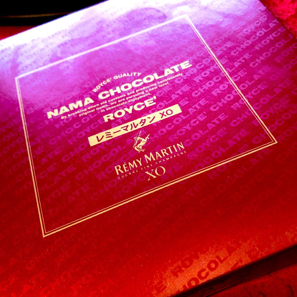 test ツイッターメディア - 2/15月のMID SOUND FLOWER 『Cafe Paradise』では、 北海道直送!ロイズの生チョコレート レミーマルタンXOを、 やまっちに バレンタインプレゼントしました! ポテトチップスチョコレートも! 是非、ロイズのHPにてお取り寄せくださいませ! ↓ https://t.co/7c5UMZIwvW #midfm761  #FLOWER761 https://t.co/ZgvqTe2AXI
