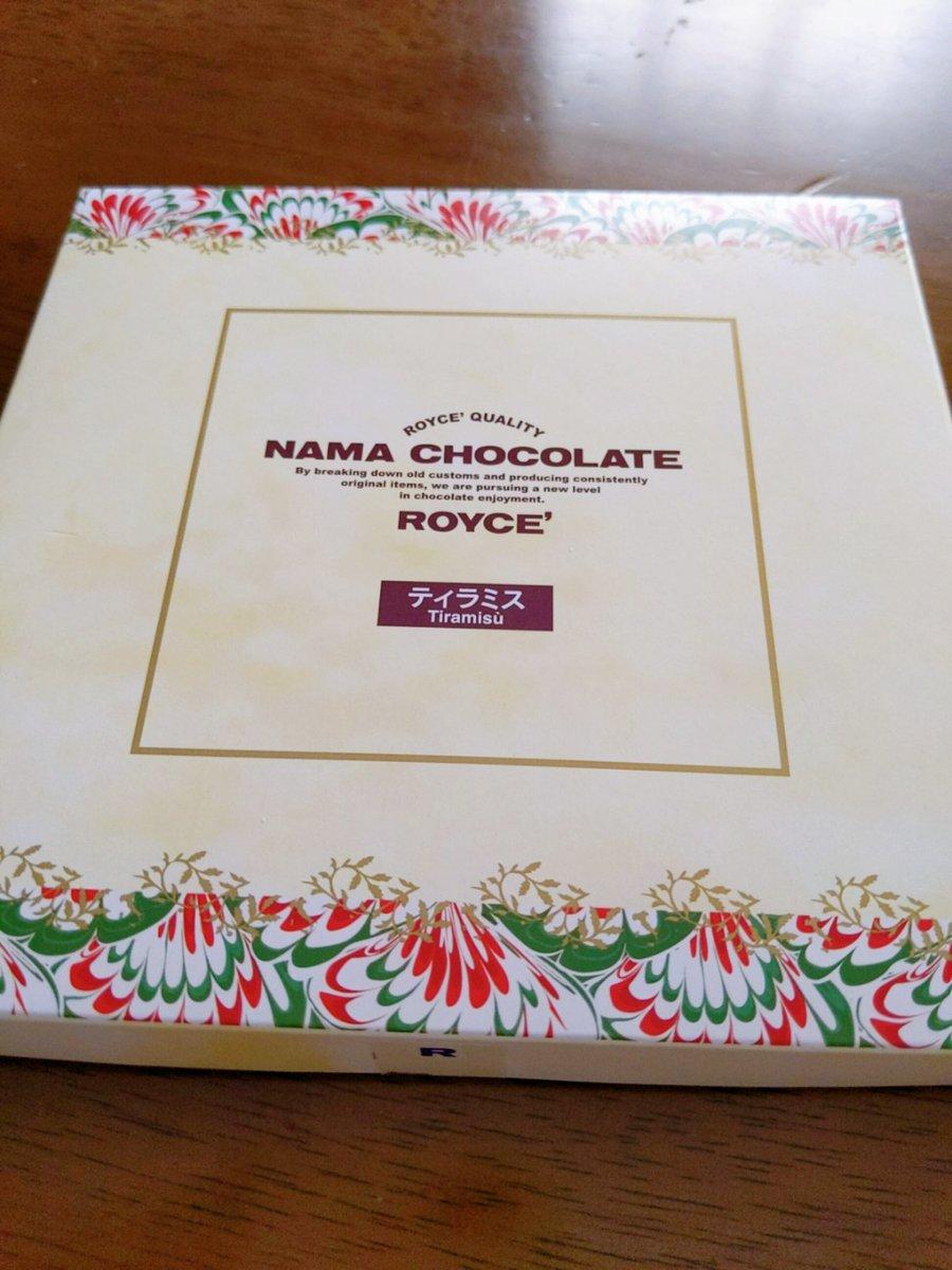 test ツイッターメディア - ロイズ買える環境にいる人は期間限定の生チョコティラミス買うべき まじで なまらうまい  生チョコレート[ティラミス]|ロイズ(ROYCE')公式 - チョコレート・お菓子のオンラインショップ https://t.co/xrauADDNZM https://t.co/xTJYc2p9j4