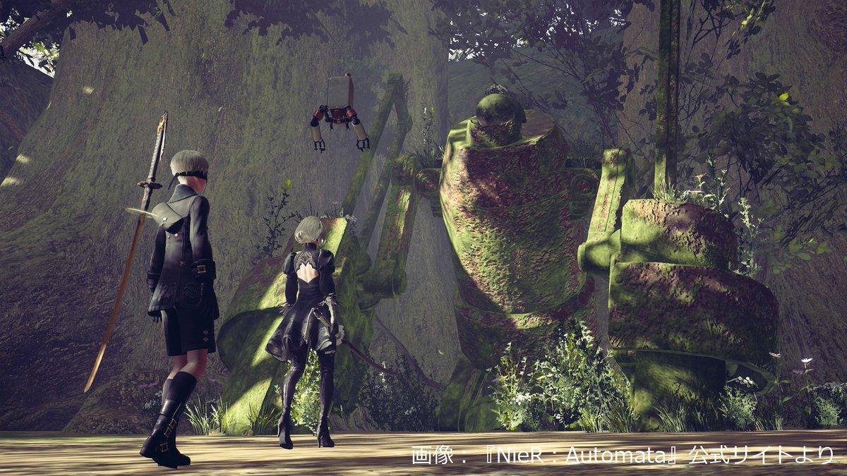 test ツイッターメディア - 【祝】2月23日は『ニーア オートマタ』発売4周年  『ニーア ゲシュタルト/レプリカント』の後継作品で、侵略された未来の地球を舞台に人類側のアンドロイド兵士と異星人側の機械生命体の戦いを描いた。また、『ニーア レプリカント』のバージョンアップ版が4月22日に発売する。 https://t.co/f70NjPdUkS