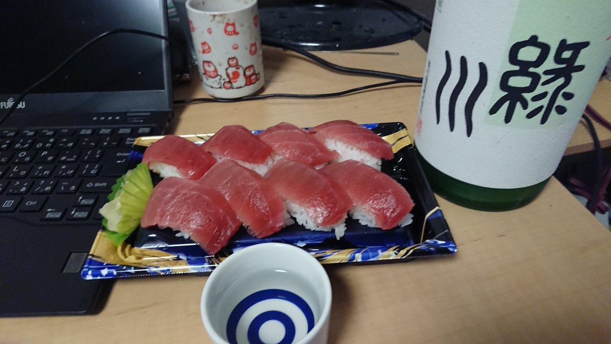 test ツイッターメディア - 腰は大事では無かったので一安心。 ということで、 寿司と日本酒(緑川)をいただく https://t.co/S88Szs8wLz