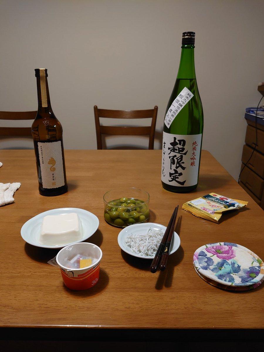 test ツイッターメディア - 納豆と日本酒はコロナの抑制に効くらしい。秋田県パワーにあやかろう♪ まんさくの花超限定 亜麻猫 https://t.co/GTsfu992kR