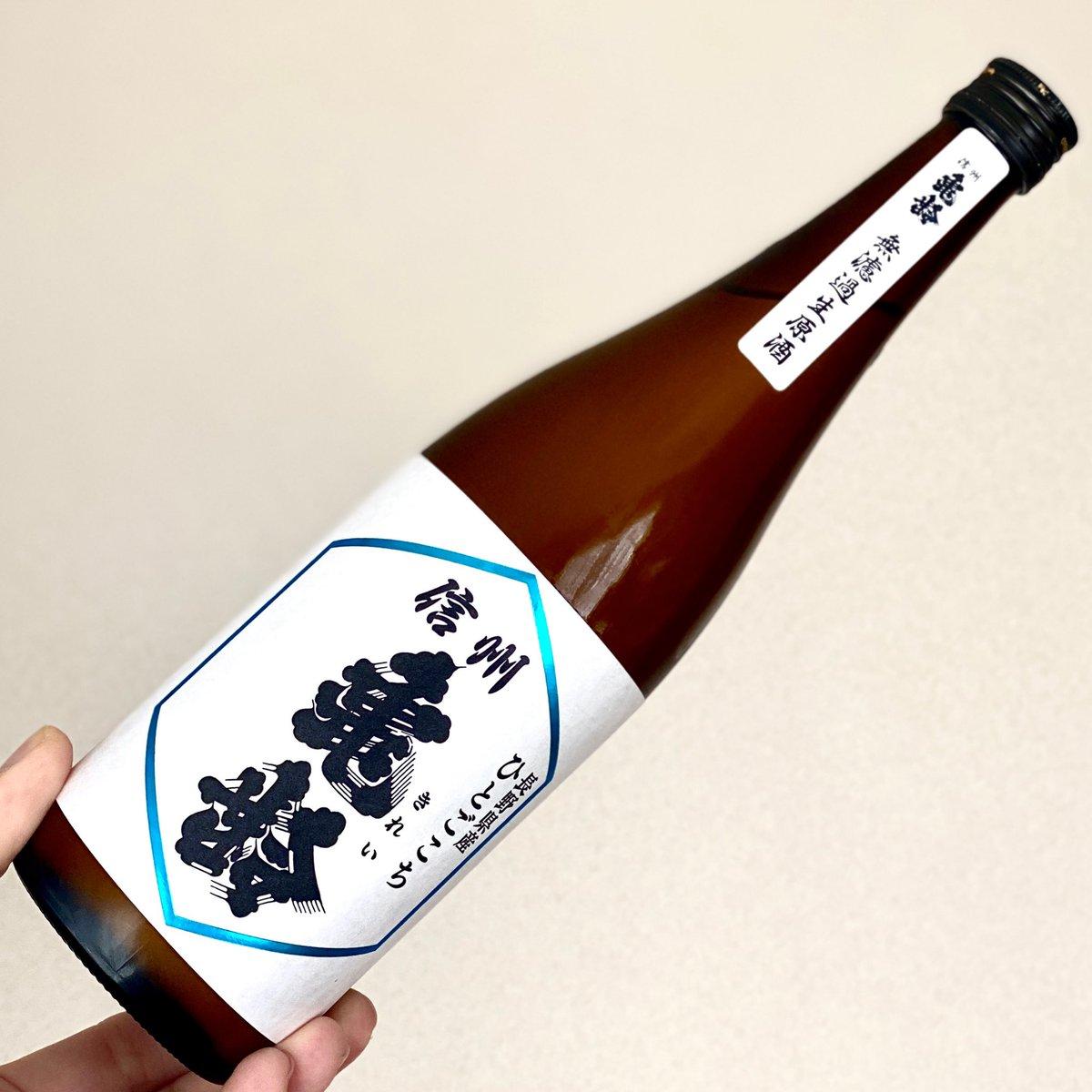 test ツイッターメディア - 信州亀齢 純米吟醸 ひとごこち  最近の人気の高まりも納得のうまさ!  詳しくはインスタで→ https://t.co/ZNH7BmdBNH  #信州亀齢 #日本酒 https://t.co/2zgLuhKL6H