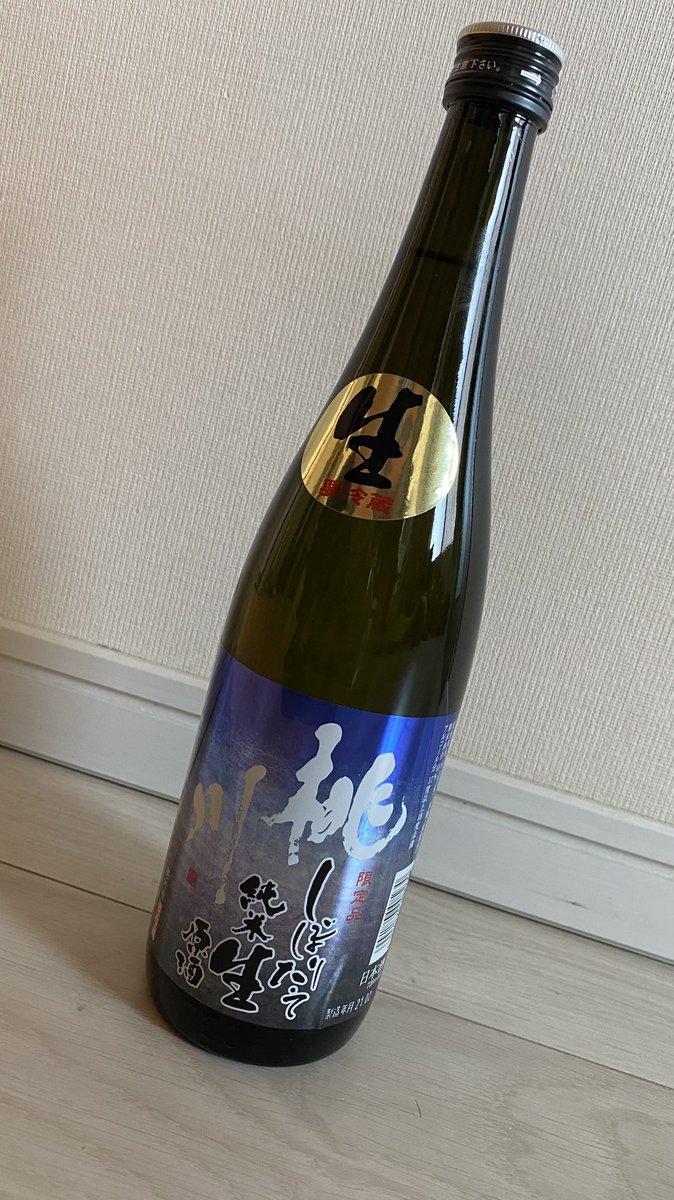 test ツイッターメディア - 今宵の日本酒は 桃川 しぼりたて 純米 生原酒  青森のお酒。 吉池で試飲してつい、、、。  17度と度数が高いのでガツンとくる味わい。芳香だけど、メロンや白桃バナナみたいな優しい、というよりは荒々しい味わいですな。 https://t.co/6ko0LU9gfG