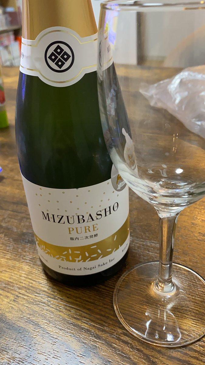 test ツイッターメディア - 永井酒造の水芭蕉ピュア 炭酸ではなく瓶内二次発酵なのでシャンパンと同じ製法です つまり日本酒のシャンパンバージョン https://t.co/vOAl6pTEpX