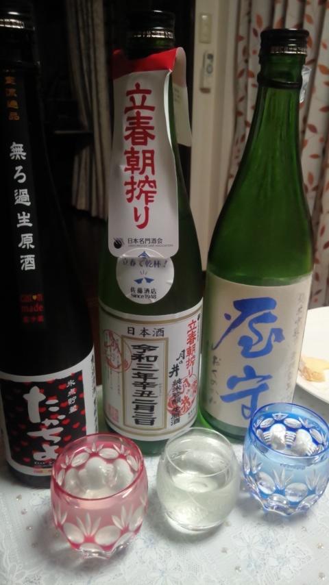 test ツイッターメディア - 前回の手土産と今回のいただきもので晩酌。日本酒へ移行し、「屋守 中取り」純米無調整と、「月の井 立春朝搾り 」純米吟醸生原酒、「たかちよ custom made」純米無濾過生原酒(*^_^*) #日本酒 #sake #junmai https://t.co/8FwlpmcxcI