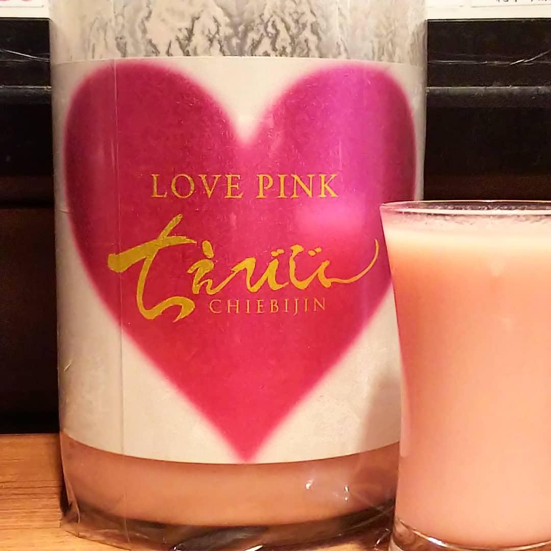 test ツイッターメディア - 【ちえびじん LOVE PINK】 どピンク甘々爽やか、イチゴ味の乳酸飲料。 ジブリじゃないけど例えると、「ゆるキャン△」のなでしこ。 あ、このお酒の色、なでしこの髪の色とおんなじだ。 ★★★★  ↓ https://t.co/SUldXoWYhT   #日本酒 #ちえびじん #日本酒好きな人と繋がりたい #ゆるキャン△ https://t.co/eXL9ut5Vfj