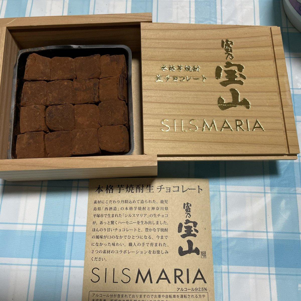 test ツイッターメディア - #チョコレート #chocolates #chocolate #ロイズ #北海道 #富乃宝山 #焼酎 #JAPAN #gourmet  美味しい生チョコ2つご紹介👏 大人好みの味わい✨焼酎臭さは一切なく、甘味と苦味、アルコールのフルーティーな爽やかさが後を引く味😝  ロイズの生チョコは一度食べたら止まりません🤚 https://t.co/pokms25yiF