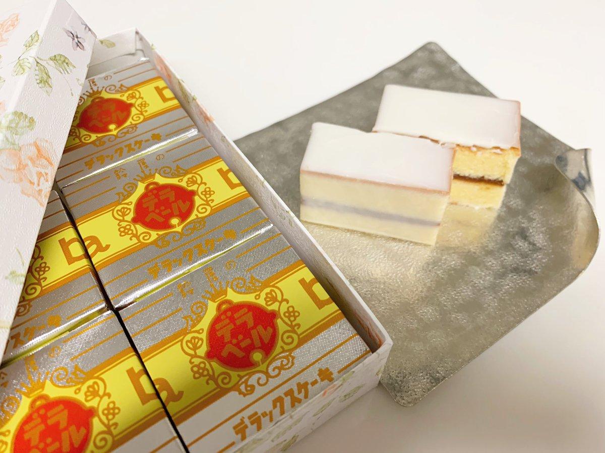 test ツイッターメディア - 頂き物で知った和歌山の銘菓・鈴屋の『デラックスケーキ』。  箱を開けるとキラキラな包装紙に包まれた四角いケーキがきっちり行儀よく並んでて、まさに何ともデラックス感が✨初めて開けた時は、わあ〜♡って声出たw 白浜の赤ちゃんパンダのこと想ってたらコレ思い出しちゃったのでお取り寄せを♪ https://t.co/2uwmVbipyZ