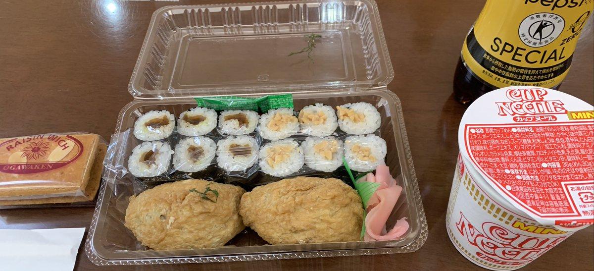test ツイッターメディア - 今日のお昼は いなり寿司 カップヌードルミニ 小川軒のレーズンウィッチですw https://t.co/HzFFFOgysy