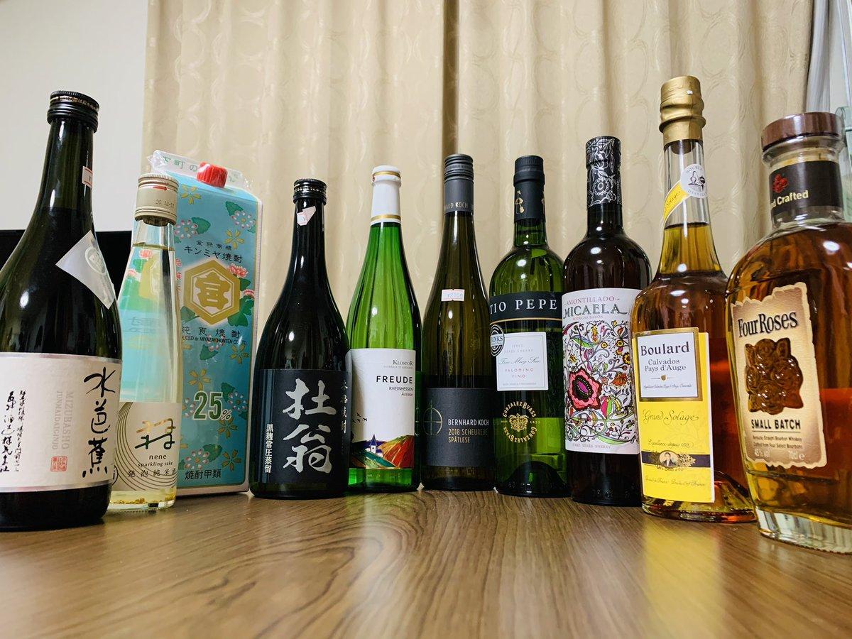 test ツイッターメディア - 酒のヒーローさん、ワインと地酒のムラタさん&これはおいしいアッハッハさんでゲットした本日の戦利品たち。真ん中2本の白ワインは夫、左の日本酒(水芭蕉)は長女チョイッス https://t.co/NLTJtzNvQa