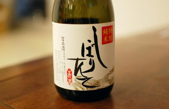 test ツイッターメディア - 明日はお仕事ですが、今日は終わりなので日本酒。花の舞は地酒だけど、あまり呑んできませんでした。美味しいのでおどろきです。 https://t.co/IiR3NjaTjW
