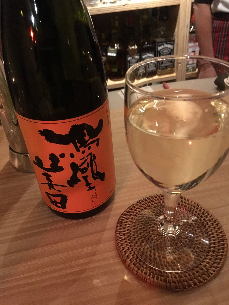 test ツイッターメディア - 昔の写真整理しようとしたら、一時期ハマってた日本酒の写真ばっかり出てくる(笑) ちなみに、一番好きな日本酒は出羽桜です🍶 みんなの好きな日本酒教えて下さい〜 https://t.co/rcq3xjAVTU