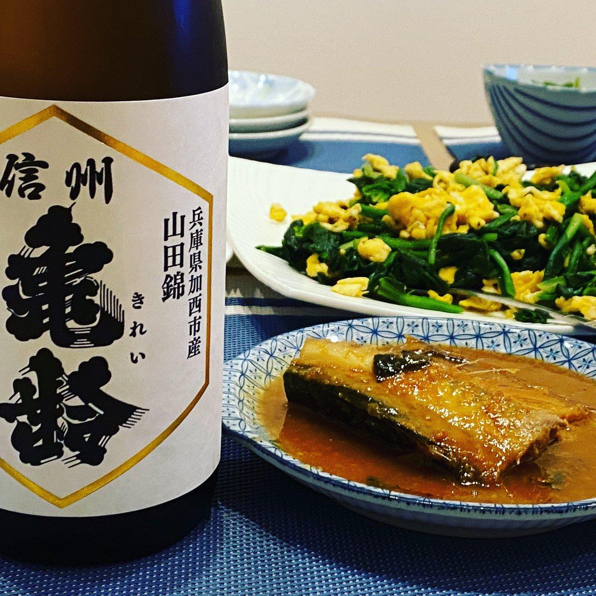 test ツイッターメディア - 信州亀齢が最近Twitterでよく投稿される意味が分かりました。うまうま超絶ジューシーなお酒。もう少ししたら人気出過ぎて買えなくなっちゃうね。  #信州亀齢 #日本酒好きな人と繋がりたい https://t.co/qe8cRMhQMU