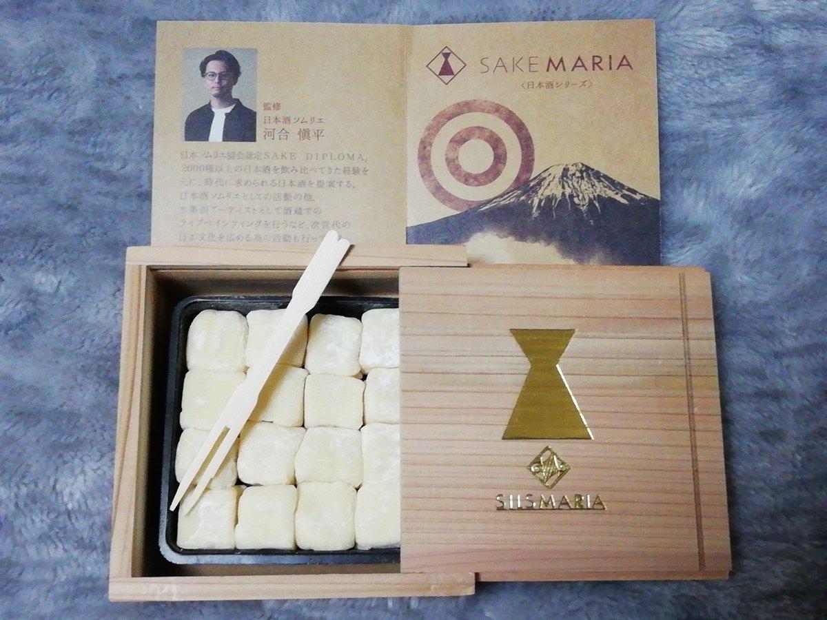 test ツイッターメディア - 今年の自分へのバレンタイン🍫 1️⃣日本酒🍶シリーズ ちえびじん➕ホワイト🍫 美味しかったなぁ😋と今更。笑 https://t.co/Xx2s5b3Llb