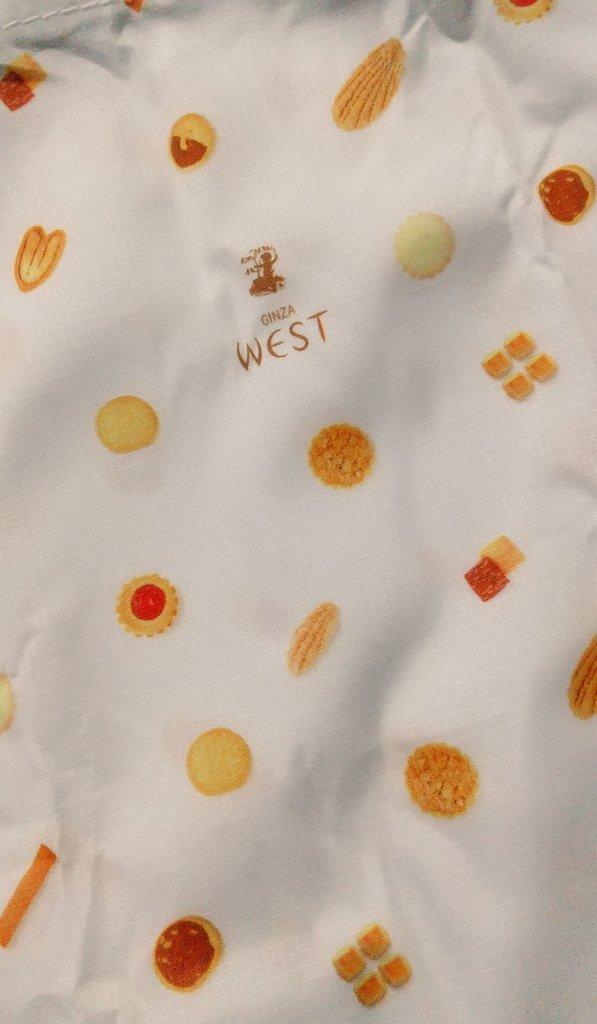 test ツイッターメディア - @ginzawest 昨日からデザインが変わった銀座ウエストの「ハチ公ソフトタルト」🐶  アーモンドの風味がめっちゃ良くて、ソフトタルト最近のお気に入り。  ヒカリエ通常販売してる、ハートのヴィクトリアのついでに自分用~😋♥  エコバッグも可愛い🍪 https://t.co/Sfrq5wEZVP