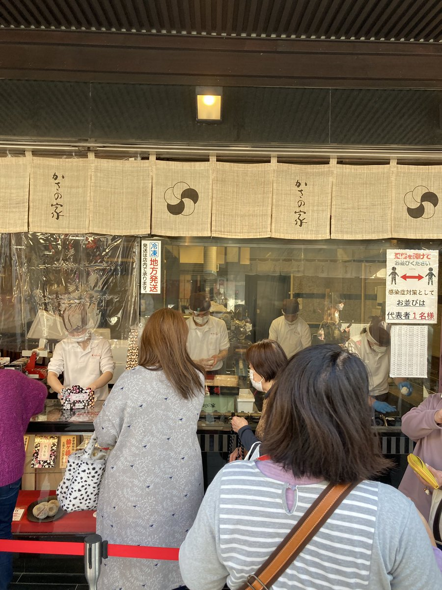 test ツイッターメディア - かさの家で無事、梅ヶ枝餅げっと 5個650円で良心的、値段上げないでねー https://t.co/5Yx6qU9geK