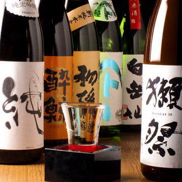 test ツイッターメディア - 銘柄日本酒揃ってます!! 獺祭、八海山、写楽、ばくれん、一白水成、酔鯨、澪など!!  日次 2021年02月22日 https://t.co/gXIIz4aNm1