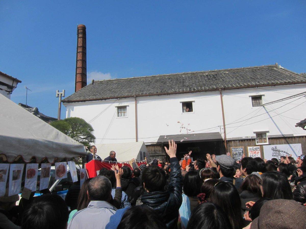 """test ツイッターメディア - 福岡赴任時代に、日本酒バーで白糸酒造の「田中六十五」を飲んで気に入りました。バーで蔵開きがあると教えて貰って、7年前の今日、糸島の白糸酒造""""ハネ木祭""""に行って、餅まきでお餅をつかんだり、飲んで食べて楽しく過ごしました。コロナが終息しないと各地の蔵開きも開催出来ないでしょうね(泣) https://t.co/EKycQ26Reo"""