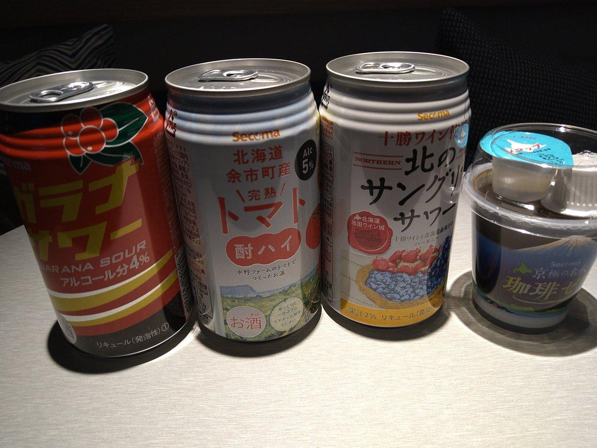 test ツイッターメディア - 北海道来るとついセイコーマート寄っちゃうよね。そんでついソフトドリンク買ってしまうw 飲んだら温泉入ってマッサージ受けて寝るんだ💤 https://t.co/ed1pJBU5B3