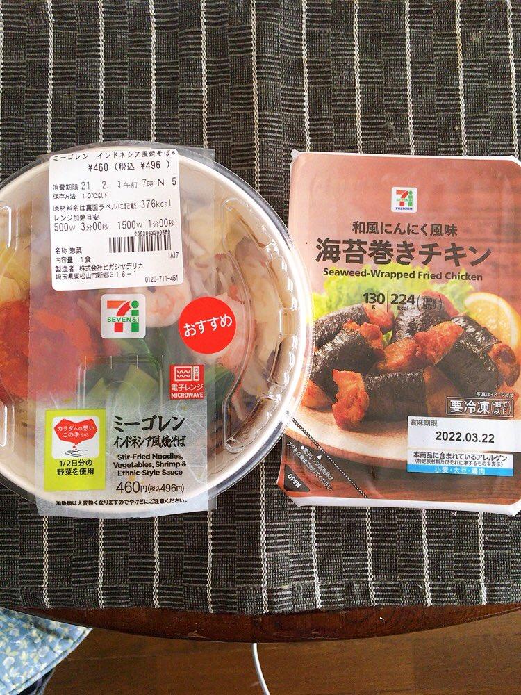 test ツイッターメディア - #駅メモ麺テナンス  コンビニ・カップ麺編。セイコーマートのザンギ焼きそばは安くてうまい https://t.co/aCag0czxIy