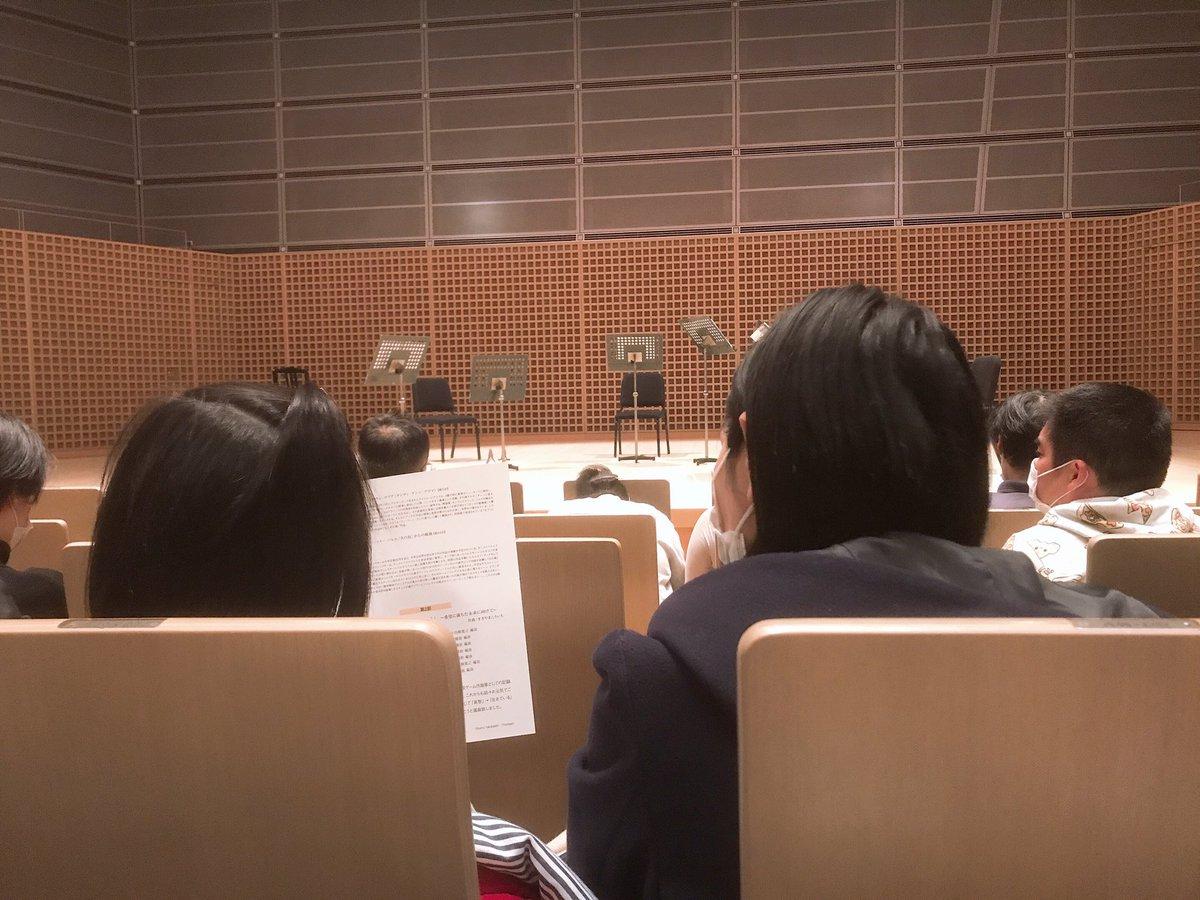 test ツイッターメディア - ドラクエのクラシックコンサート行ってきた!すぎやまこういちさん出てきた時鳥肌立ちました https://t.co/YRyUdAvleX