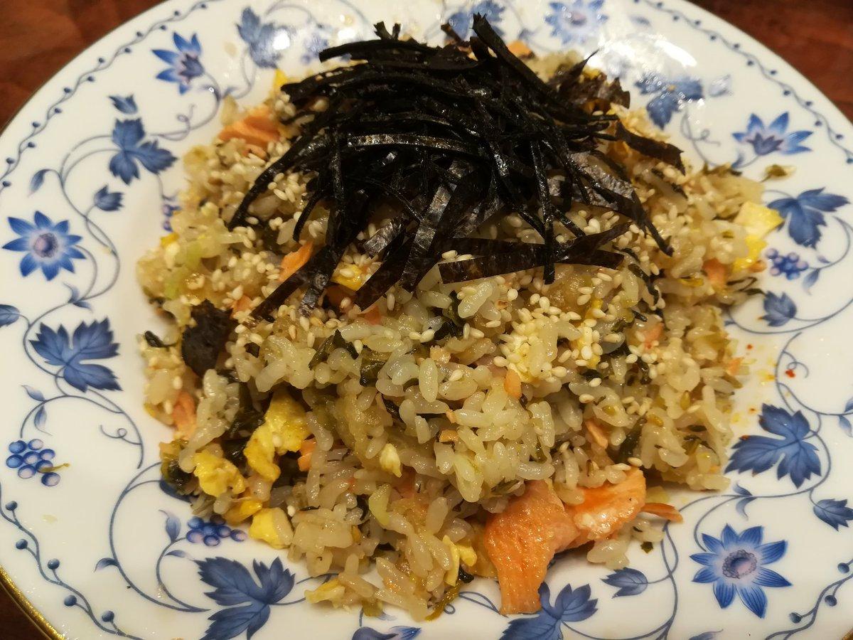 test ツイッターメディア - 「高菜鮭チャーハン」を、作ってみたよっ。 ・高菜 ・鮭 ・たまご ・長ネギ ・天かす それぞれの素材の味が旨味になるから、調味料はお醤油のみでOK(^_-)-☆ 最後にいりごまときざみのりをかけて、出来上がりぃ~♬ #チャーハン https://t.co/dEai1h4uxC