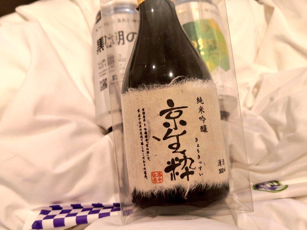 test ツイッターメディア - この日も部屋飲み。亮昌の餃子、東洞院SOUのお惣菜、京都の地酒~(*´▽`) 低温調理レバーの甘煮、紅生姜入りだし巻き、茄子と獅子唐の煮浸し、但馬牛ローストビーフ、たこ焼き、どれもうまかったので次回は店舗で食べたい( ^ω^) 京都醸造のビール大好き~(*´▽`) そして安定の佐々木酒造( ^ω^) https://t.co/RbRJXQGzqd
