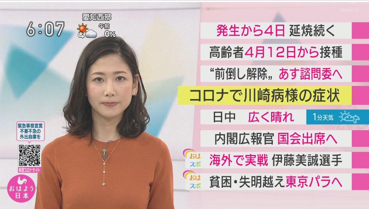 test ツイッターメディア - 桑子真帆 #桑子真帆 #NHK https://t.co/Dx8WHbut9c