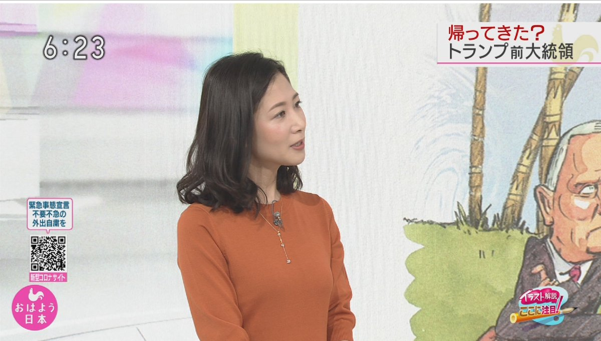 test ツイッターメディア - 桑子真帆 #桑子真帆 #NHK https://t.co/xdek8bxbMc