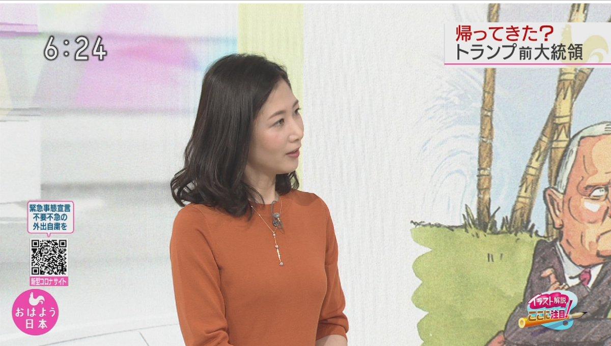 test ツイッターメディア - 桑子真帆 #桑子真帆 #NHK https://t.co/FXGArATZac