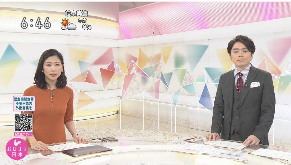 test ツイッターメディア - 桑子真帆 #桑子真帆 #NHK https://t.co/Vj3UXDxZzE