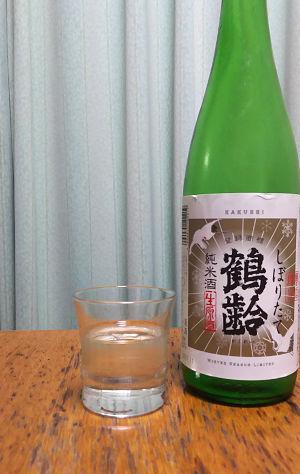 test ツイッターメディア - https://t.co/u2KV07ZQ9P 鶴齢 純米酒 しぼりたて生原酒|青木酒造株式会社|のりべーす #日本酒 #sake #cheers #乾杯 https://t.co/FDfs6dBXyI