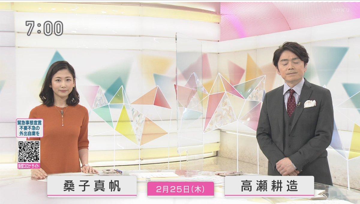 test ツイッターメディア - 桑子真帆 #桑子真帆 #NHK https://t.co/6k6DcRgAnV