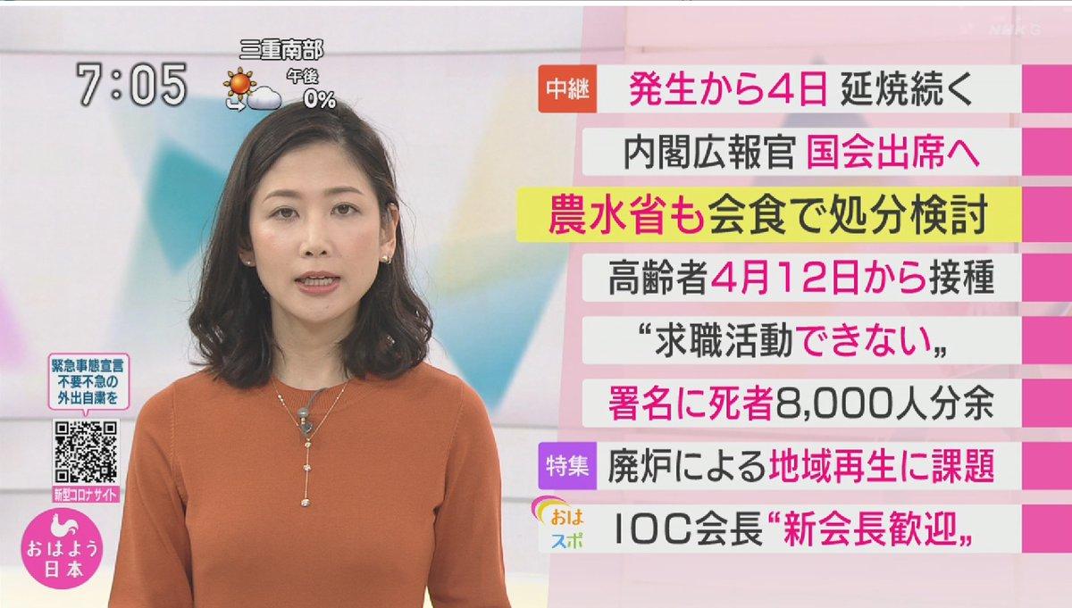 test ツイッターメディア - 桑子真帆 #桑子真帆 #NHK https://t.co/WQH3EQgUyC