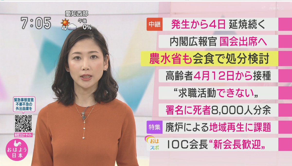 test ツイッターメディア - 桑子真帆 #桑子真帆 #NHK https://t.co/zMVmJEiKOn