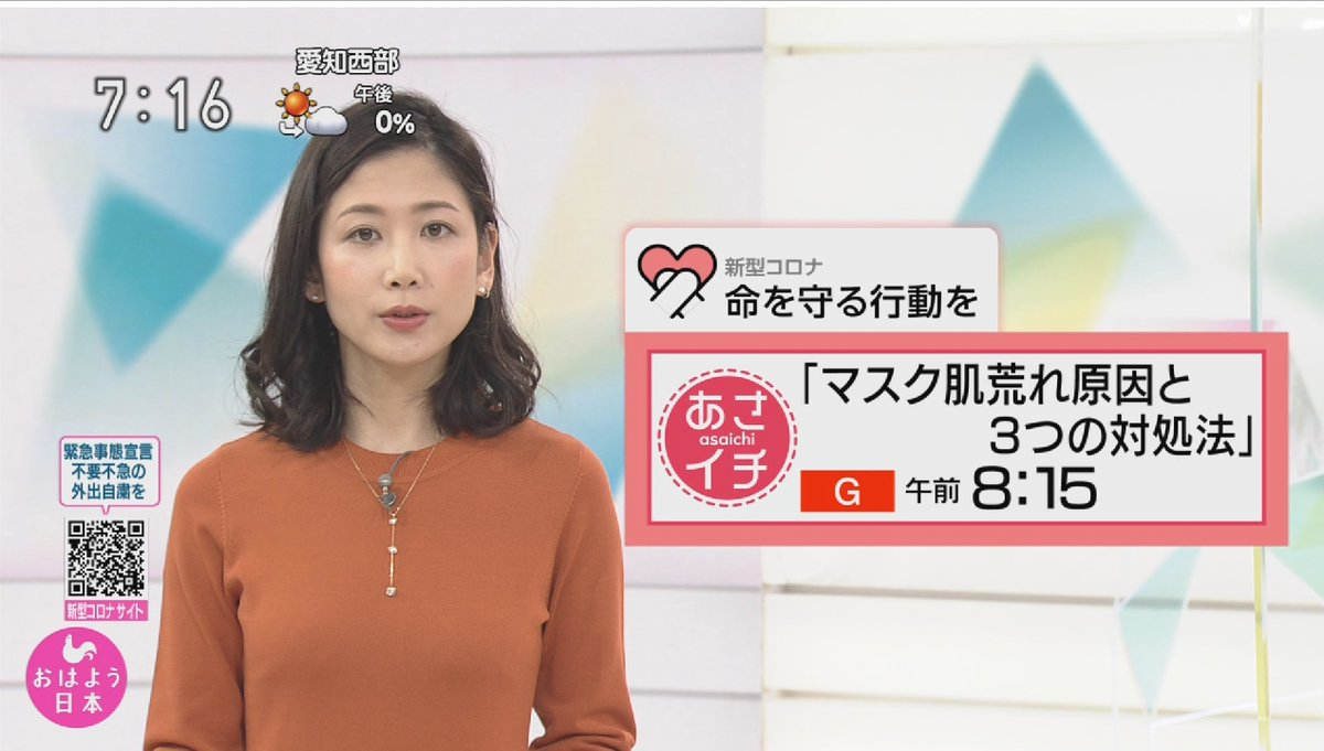test ツイッターメディア - 桑子真帆 #桑子真帆 #NHK https://t.co/Wf4wyY3y6d