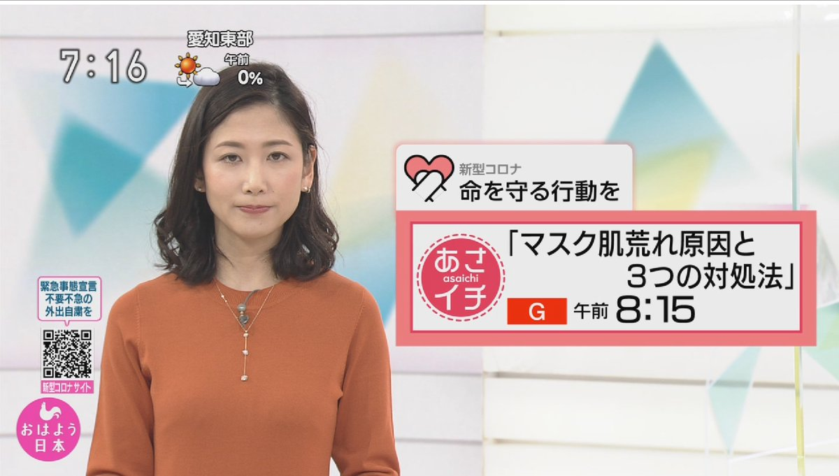 test ツイッターメディア - 桑子真帆 #桑子真帆 #NHK https://t.co/5voyLr1HYb