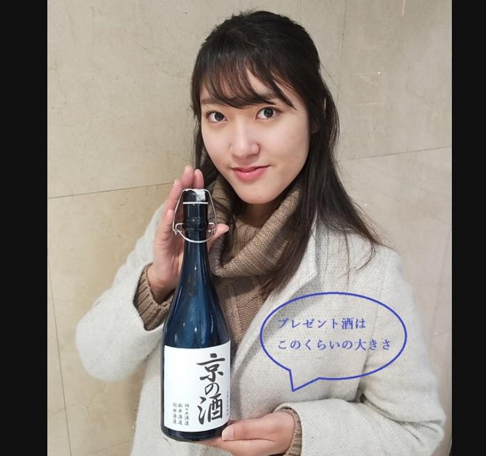 test ツイッターメディア - 今春卒業の皆さんへ。京都酒造組合から「祝い酒プレゼント」!締め切り間近!! ------------- 150名様に松井酒造・佐々木酒造・羽田酒造の日本酒720ml瓶いずれか1本  ------------- 詳細はリンク先をご参照ください。 https://t.co/SmWNXR1Rc1  #卒業生祝い酒プレゼント #京都酒造組合 https://t.co/IpUntrzvez