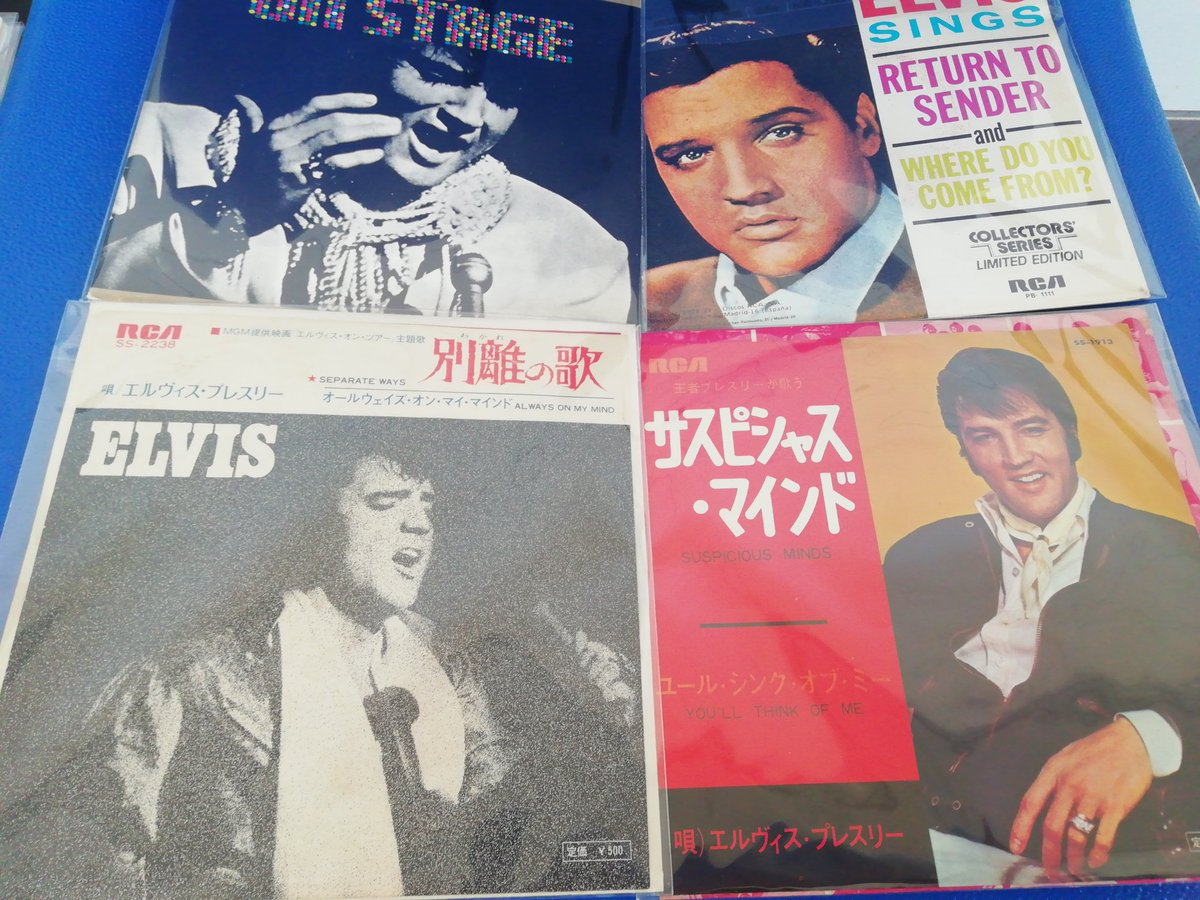 test ツイッターメディア - @yukawareiko  湯川さん。 家の近くデパート 廃盤CD、レコード売りに来ていて はじめて行ってきました🤭🤭 目当ては、持ってない池田聡さん探しに😅😅 見当たらず。 自分でさがして目についた。 エルヴィスさん、ワム、マドンナ 中森明菜さん、山口百恵さん。 https://t.co/QRS8Kx8Ruh