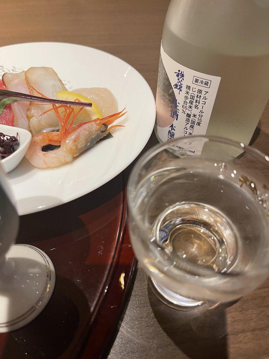 test ツイッターメディア - 秩父錦の生酒 https://t.co/zS1Vxow1e5