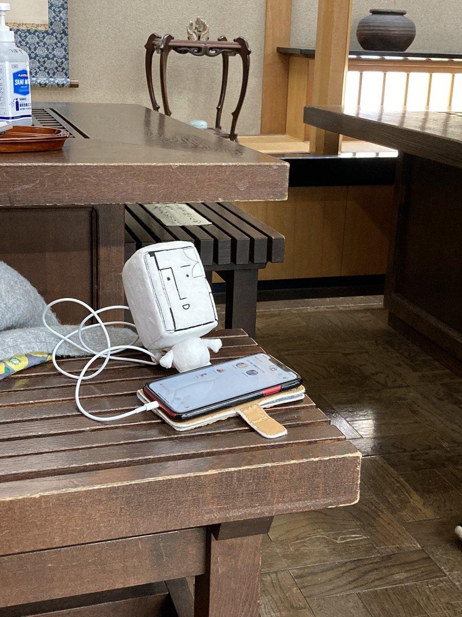 test ツイッターメディア - 間取り太郎くん、ご来店です。お抹茶と坊っちゃん団子セット召し上がっていただきました。ありがとうございました😊#柄木田そば美ファンクラブ #とりっこ @madoritarokun  @junkohino  様、ありがとうございました💕 https://t.co/a2FBMHQ81M