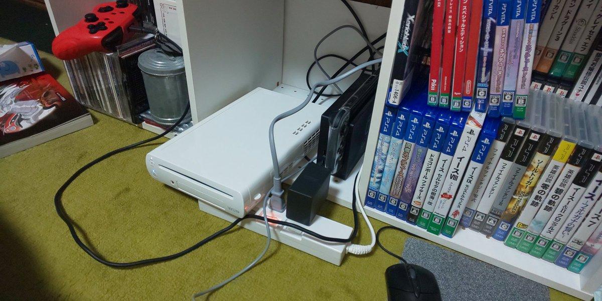 test ツイッターメディア - サガスカ主人公全員クリア♪ からの WiiU設置 からの ゼノブレイドクロス♪  WiiUでかいので電源スイッチの上に来てる(・ัω・ั) https://t.co/0XdxpzOgQr
