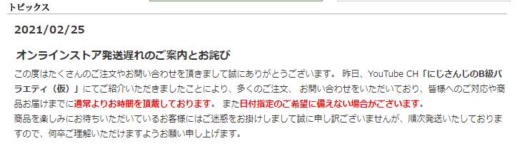 test ツイッターメディア - 富士高砂酒造さん注文めっちゃきたのね https://t.co/ololxz7Sf8