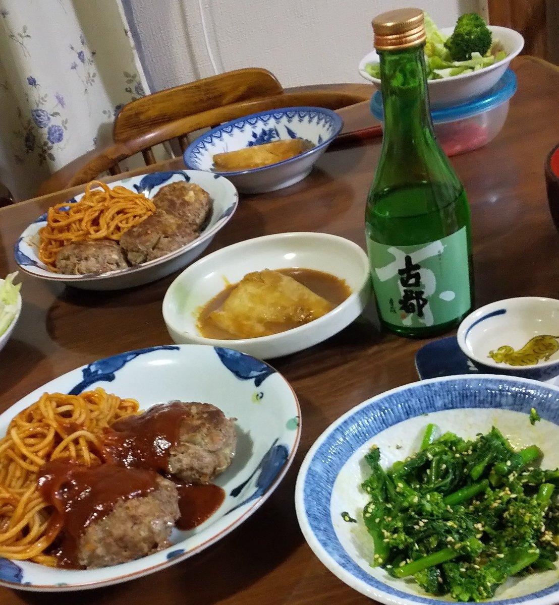 test ツイッターメディア - 晩ご飯。 美味しいよ、ハンバーグ。オイラのソース。 鯖味噌。 菜の花辛子和えでお酒、佐々木酒造「古都」 https://t.co/EKAKVCfy4X