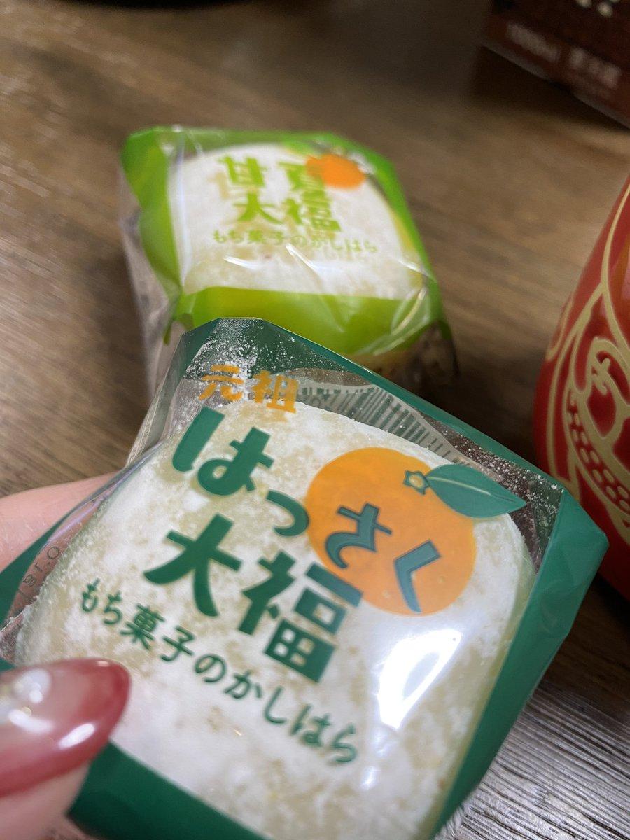 test ツイッターメディア - 部長がすごくいい笑顔でお土産持って来てくれた☺️おいちい☺️広島行った人、ほんとにはっさく大福食べてほしい! https://t.co/yIHMC6TEde