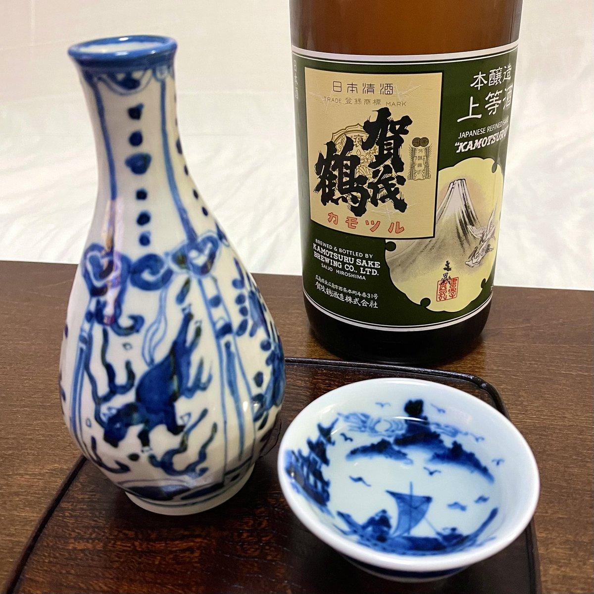 test ツイッターメディア - おでんの供に、広島「賀茂鶴・上等酒」燗酒。市中で簡単に見つかり、求めやすい酒のなかでは、一番好きな味の酒。安心して二合をじゃぶりと燗つける。「超特選特等酒」は、家では少々きらびやか過ぎるので、「上等酒」のほんのりリッチな味が良い。これの後に「山形正宗」や山陰の酒に行くのが定番だ。 https://t.co/yJMAEg2ngO
