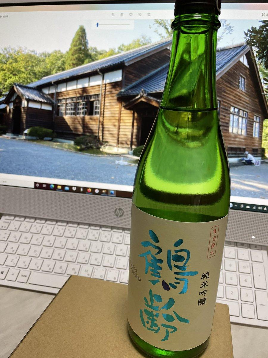 test ツイッターメディア - 宇佐美上等兵のお誕生日パーティー🎂はこんな感じでお祝いしました₍₍ ◝(●˙꒳˙●)◜ ₎₎  日本酒は新潟の酒蔵の「鶴」齢を。同じく新潟の「長谷川」酒造さんのお酒と悩んで両方買ってたんだけど、一気に開けちゃうともったないので、宇佐美さんにはどちらかと言えば長谷川さんより鶴見さんかなと。 https://t.co/PddKHq7x60
